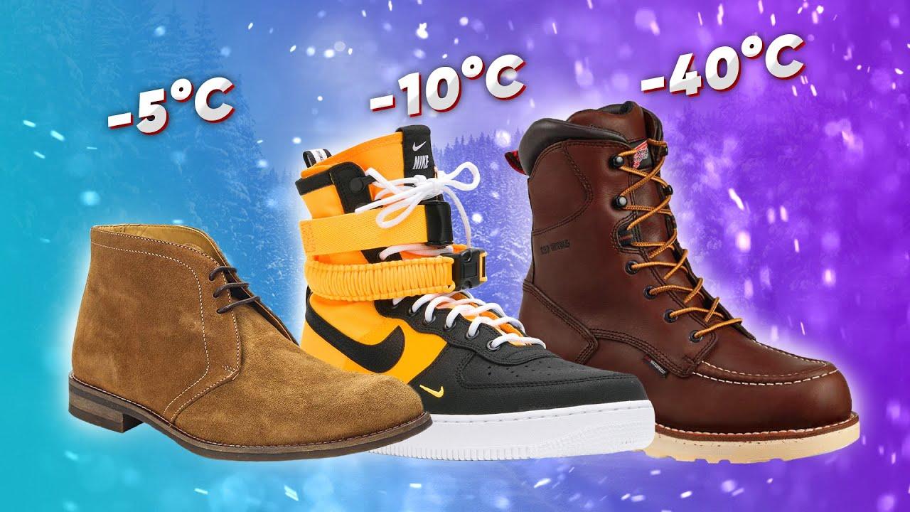 Мужская зимняя обувь. Как выбрать ботинки на зиму от −5 до −40 °C