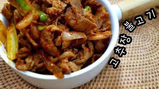 ENG|고추장불고기|Spicy Bulgogi