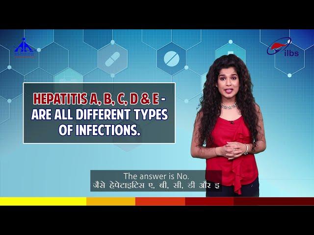 5 Types of Viral Hepatitis (Hindi version)