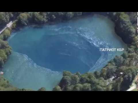 Голубое озеро в 3D модели