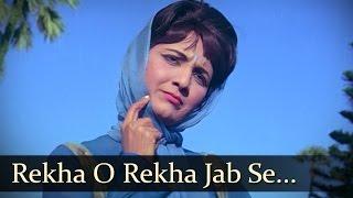 Rekha O Rekha Jab Se Tumhen Dekha - Tabassum - Adhikar - Old Bollywood Songs