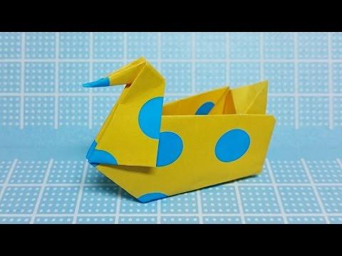 わかりやすい!「折り紙の ... : 紙 入れ物 折り方 : 折り方