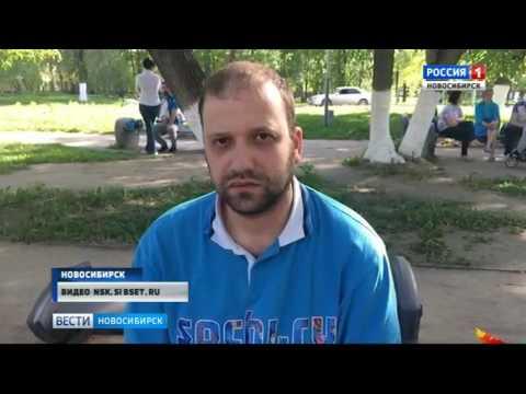 В Новосибирске ищут свидетелей конфликта на площади Ленина
