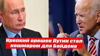 Главные новости дня новости дня в мире и России новости дня сегодня