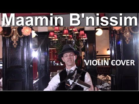 Maamin Benissim  Yaakov Shwekey violin  Asher Laub israeli violinist