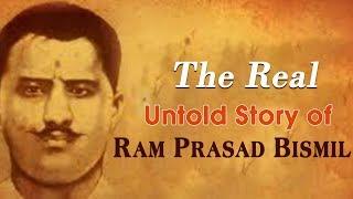 The Real Untold Story of Ram Prasad Bismil   राम प्रसाद बिस्मिल के रोचक प्रेरक अनसुने किस्से