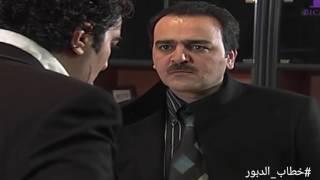 سامر المصري وباسم ياخور من مسلسل اسياد المال