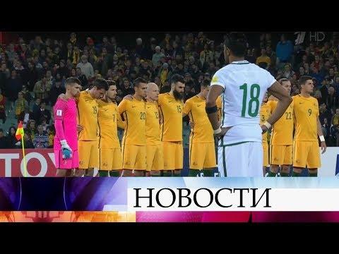 Матч Россия -...