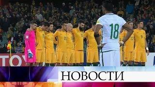 Матч Россия - Саудовская Аравия открывает Чемпионат мира по футболу FIFA 2018™.