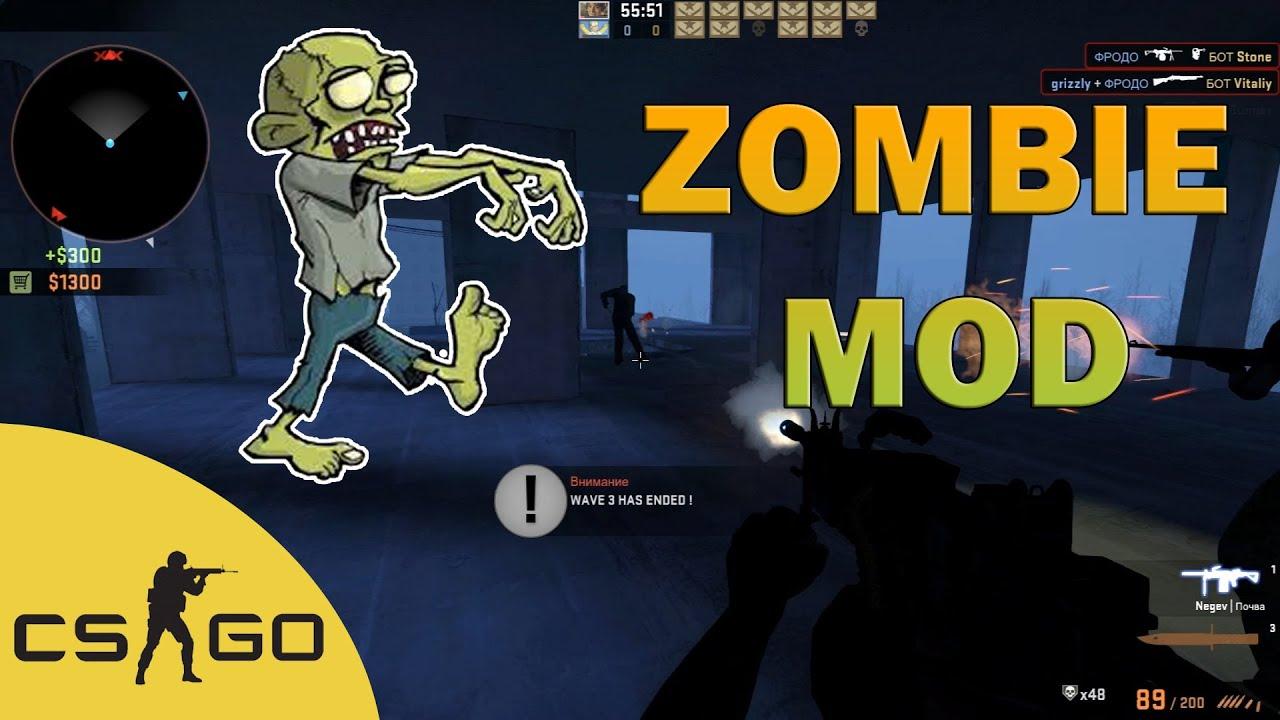 Видео cs go зомби мод как убрать время в начале раунда в кс го