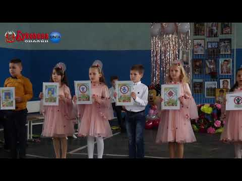 Буковина Онлайн: У Веренчанській ЗОШ що на Заставнівщині, відбулося свято «Діти України»