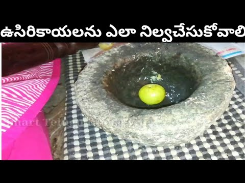 Evening routine and Amla Benefits in telugu usiri upayogaalu | Smart Telugu Housewife