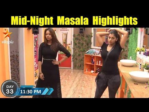 Bigg Boss Tamil 20th July Day 33 Midnight Masala Highlights   Vijay Tv Bigg Boss 2