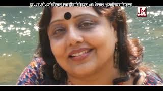 সুস্মিতা গোস্বামী !! আধুনিক বাংলা গান!! KOTO RAJPATH