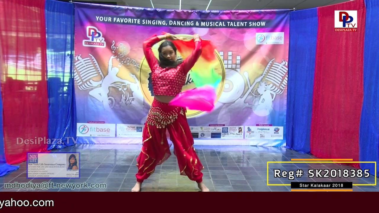 Participant Reg# SK2018-385 Performance - 1st Round - US Star Kalakaar 2018 || DesiplazaTV