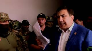 Обыск Киевской прокуратуры в Одесской ОГА