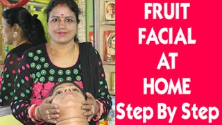 Gambar cover Simple Fruit Facial Massage | Easy Steps for Fruit Facial Massage