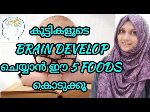 Brain Developing Foods for Babies Malayalam