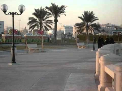 Dammam Al Khobar City.mp4