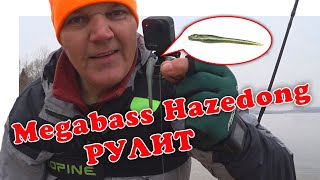 Зимний Окунь На Дроп Шот Рыбалка 2020 Vovabeer