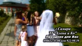 Свадьба Алексея и Елены(продолжение)