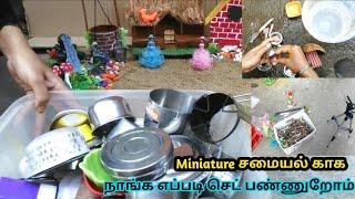 Miniature cooking channel க்கு நாங்க எப்படி அடுக்கி வைக்கிறோம்/Mini cooking Tamil