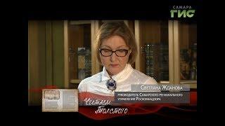 """""""Читаем Толстого"""" от 26.06.2017 (Светлана Жданова)"""