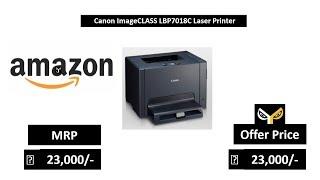 Canon ImageCLASS LBP7018C Laser Printer