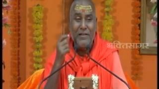 Pravachan - Shri Rajeshwarnand Ji Maharaj - Day 3 (Prempuri Ashram, Mumbai)