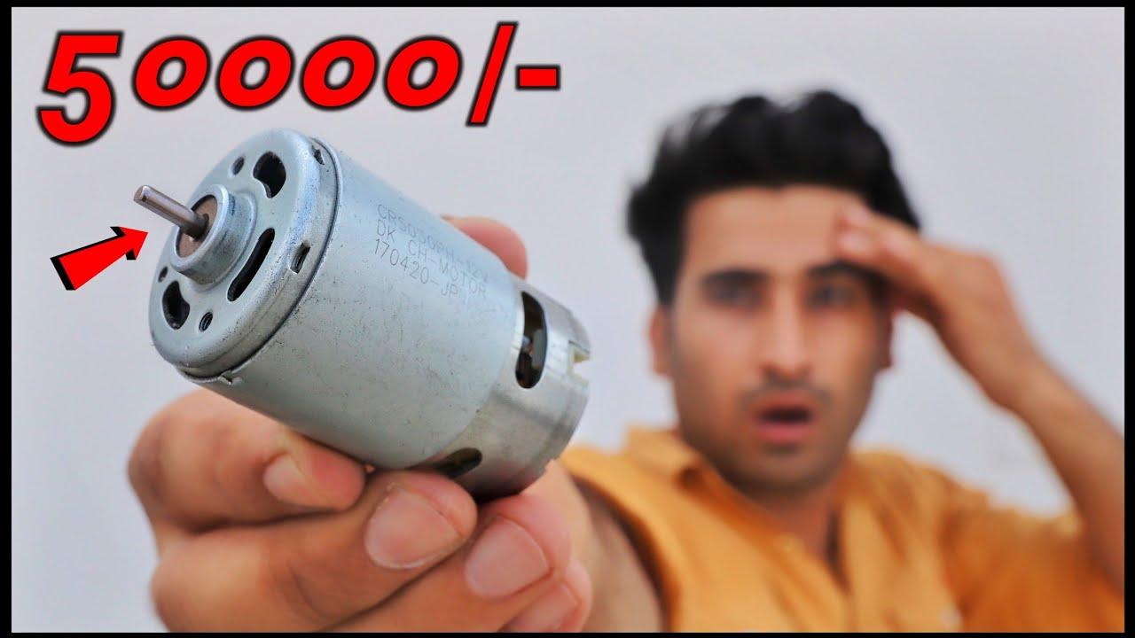 सिर्फ ₹10 में बनाया 555 Motor को 550 Motor    100% Working Top New Idea