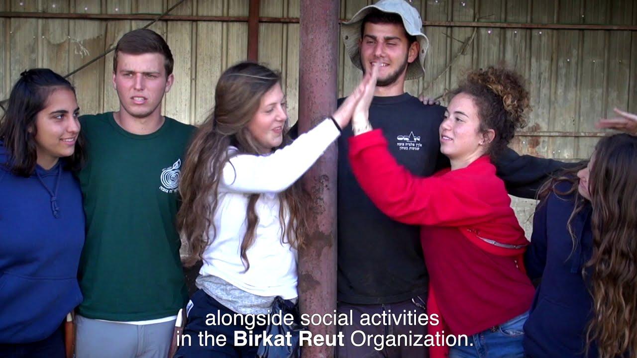 Birkat Reut registered non-profit organization
