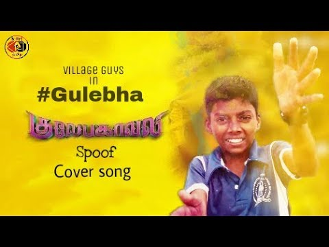 Gulaebaghavali | guleba cover video song...