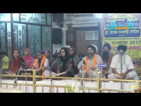 Eh-Amrit-Ki-Baani-Hai-Re-G-Braham-Bunga-Dodra-Sangat-At-G-Nanak-Piao-Sahib-On-15-October-2017