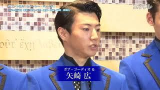 中川晃教らが出演するミュージカル「ジャージー・ボーイズ」の囲み取材...