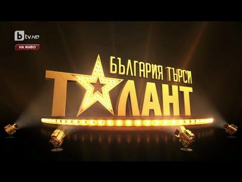 Balgariya Tarsi Talant (България Търси Талант) / Bulgaria's Got talent Intro