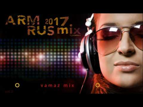 ArmRus Mix 2017 Vol.2 / ՀայՌուս երգերի միքս 2017