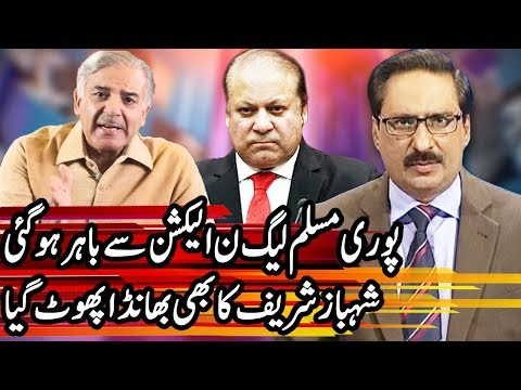 Kal Tak With Javed Chaudhry - 22 February 2018 - Express News