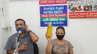 Take care Important Note Amrish Patel 9879926220