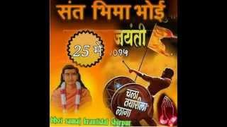 Bhoi Samaj Kranti Dal Celebrates Sant Bhima Bhoi Jayanti