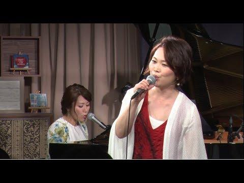 Kiroro 「20年間ありがとう!〜みんなが聞きたいキロロの歌あつめました〜」ライブ映像
