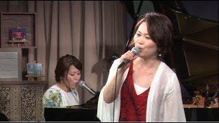 Kiroro 「20年間ありがとう!〜みんなが聞きたいキロロの歌あつめました〜」ライブ映像 thumbnail