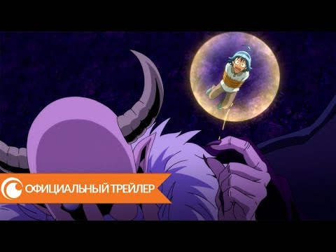 Приди же в мир демонов, Ирума! трейлер