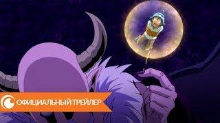 Mairimashita, Iruma-kun! / Добро пожаловать в ад, Ирума! | Официальный трейлер