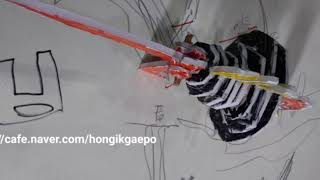 강남 대치동 개포동 일…