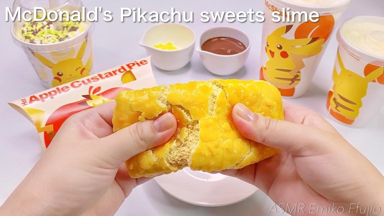 【ASMR】💛ピカチュウマックスイーツトリオスライム🍦【音フェチ】McDonald's Pikachu Sweets Slime 맥도날드 피카츄 스위트 슬라임