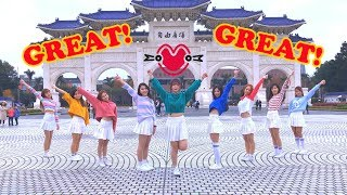 Baixar [KPOP IN PUBLIC CHALLENGE] MOMOLAND모모랜드 'BBoom BBoom뿜뿜'Dance Cover by KEYME