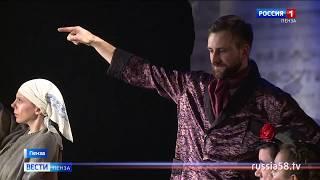 Инклюзивный «Театр Равных» показал постановку в Пензе