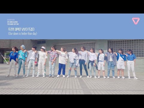 [KPOP IN PUBLIC CHALLENGE] SEVENTEEN (세븐틴) - Our Dawn Is Hotter Than Day Dance Cover by CAMERA