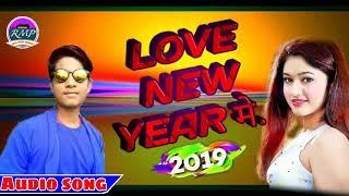 Dj Mix song 🌻🌻🌻HAPPY NEW YEAR🌻🌻🌻 bhojpuri whatsapp states