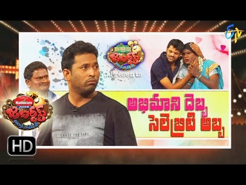 Jabardsth |16th March 2017 | Full Episode | ETV Telugu